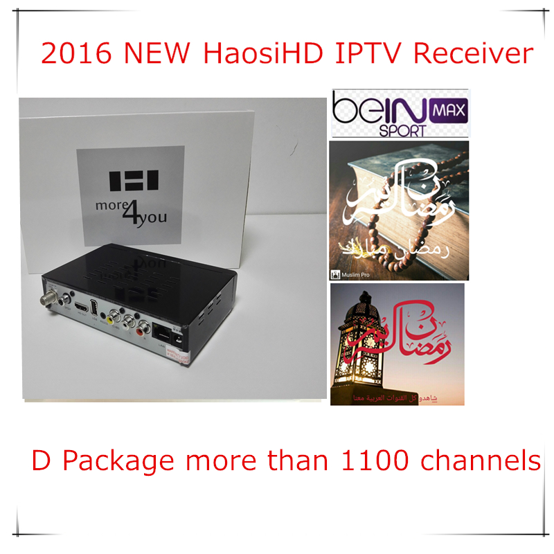 DVB-S2 satellite receiver arabic iptv box With 1100 Arabic French German UK Italy Africa TV good for Europe America Middle-East