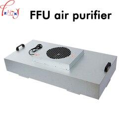 220V 1PC FFU oczyszczacz powietrza 1175*575 FFU filtr wentylatora maszyna 100 - level filtr laminarny czyste rzucić wysokiej wydajności oczyszczacz