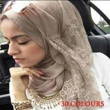 30colors Long Double Side Floral Lace Scarves Elegant Womens Muslim Hijab Turkish Wraps Plain Cotton Maxi Muffler Shawl Turban