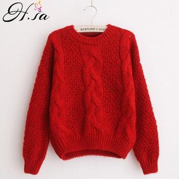 Γυναικείο πουλόβερ HSA Γυναικείες Μπλούζες Ρούχα MSOW