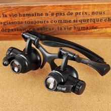 Новый дизайн очки бинокли Тип 20X ремонт часов лупа светодиодный светильник кой охотничья оптика Горячая продажа