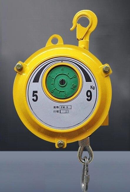 0 5 7KG 1 9M Self locking spring balancer screwdriver hanging tool torque wrench hanger steel