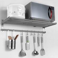304 stainless steel kitchen rack wall hung seasoning seasoni