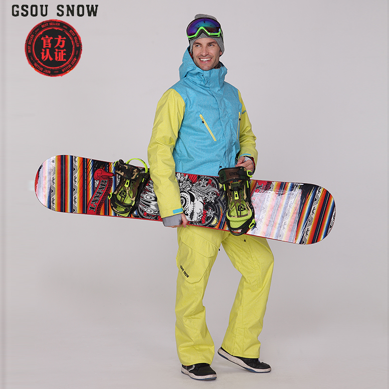 2015 Gsou snow mens ski suit male skiing set skiwear autumn winter mountaineering suit yellow with blue jacket and yellow pants