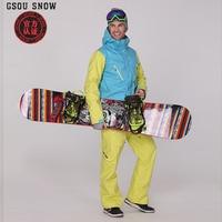 2017 Gsou снег мужские лыжный костюм мужской лыжный комплект лыжная одежда осень зима альпинизм костюм желтый с синей курткой и желтыми брюками