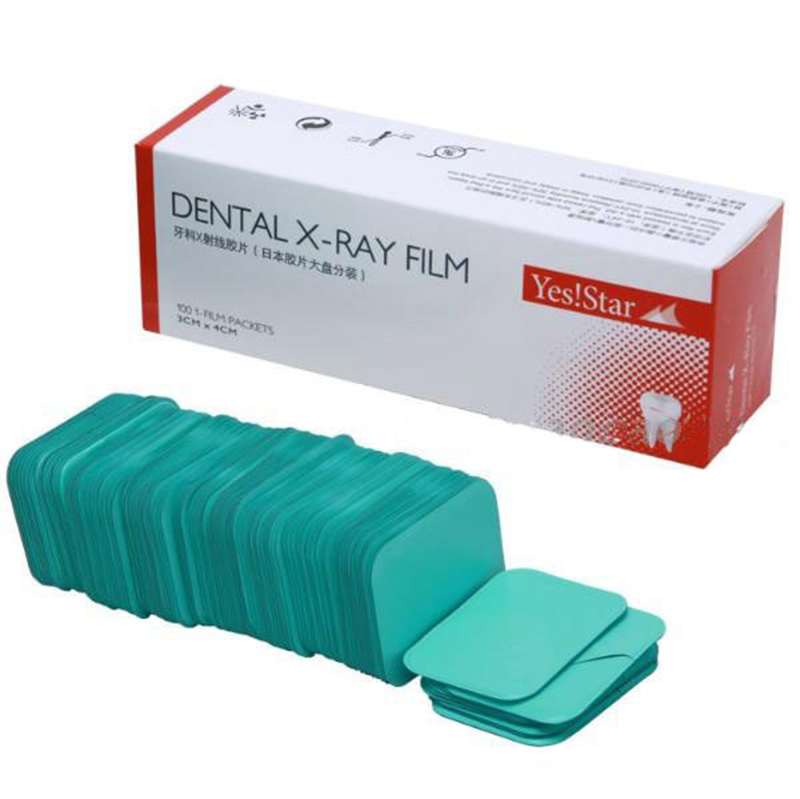 100 PCS Dental X Ray Film Size 30 x 40MM for Dental X Ray Reader Scanner Machine 29 pcs set dental lab dentsply digital x ray film positioning system positioner holder locator