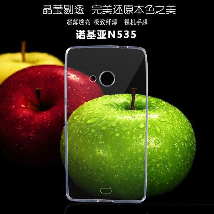 Dla microsoft lumia 535 532 435 640 640xl case cover, 0.6mm tpu case super slim miękkie back case etui na telefony 5