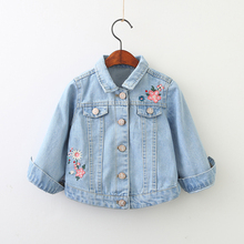 Girl Denim Jacket for Girls Hooded Casual Pattern