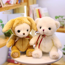 лучшая цена 1PCS 30cm kawaii teddy bear plush stuffed toys, small White Bear plush dolls, baby toys, birthday gifts