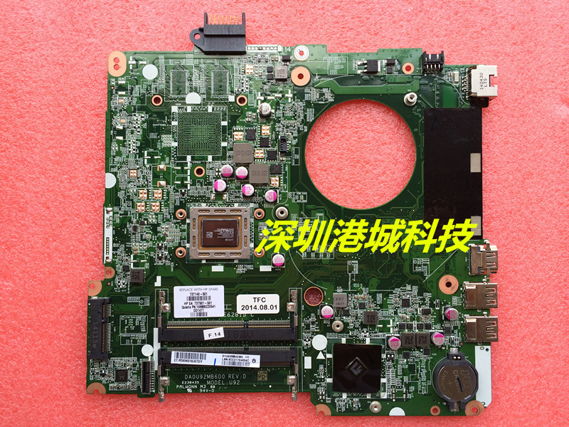 Free Shipping 737140-001 laptop motherboard for HP Pavilion 15-N Notebook PC 737140-501 DA0U92MB6D0 A8-4555M DDR3 Fully tested free shipping ems 48 4st10 031 681999 001 laptop motherboard for hp pavilion dv7 notebook pc