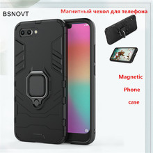 For Huawei Honor 10 Case TPU+ PC Hard Magnetic Phone Holder Anti-knock Cover BSNOVT