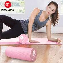 PDIO YOGA Foam shaft Йога Колонка для начинающих пена ролик для расслабления мышц фитнес-бар массажный вал для ног