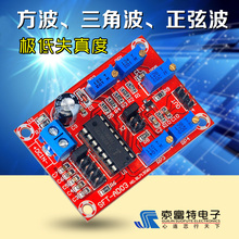 ICL8038 low frequency signal source waveform signal generator module sine wave triangle wave square wave rectangle