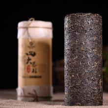 2002 Year Puer Tea 1kg Pure Ancient Tree Handmade Raw Pu-er Chinese Yunnan Puerh Te Gift Health Care Pu-erh 7064-50