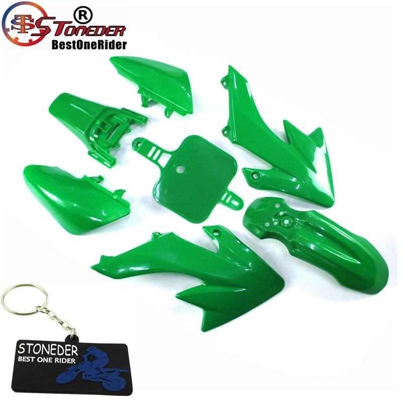 Защитное пластиковое крыло STONEDER для CRF50 XR50 50cc 70cc 90cc 110cc 125cc 140cc 150cc 160cc Thumpstar Coolster Pitsterpro