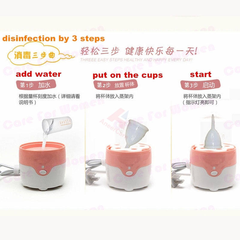 Menstruation Cup Dedicated sterilizer (7)