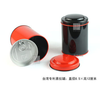 Size: dia.85x120mm /Cans 75 - 100 plain tinful of tea food cans sealed cans/tea tin box for 75-100g tea packing