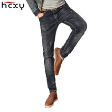 HCXY Brand 2016 High Quality Men's Skinny Jeans Men Autumn Slim Fit Stretch Denim Pants Jean Trousers Washed Cotton Pencil Pants