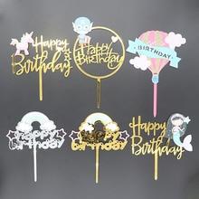 Золотой Единорог акриловый Топпер для торта Фламинго С Днем Рождения Кекс Топпер для детского душа Русалка Единорог украшения для торта для вечеринки