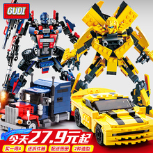 Goody compatible with  building blocks assembled toys  Star Wars to hold become robots
