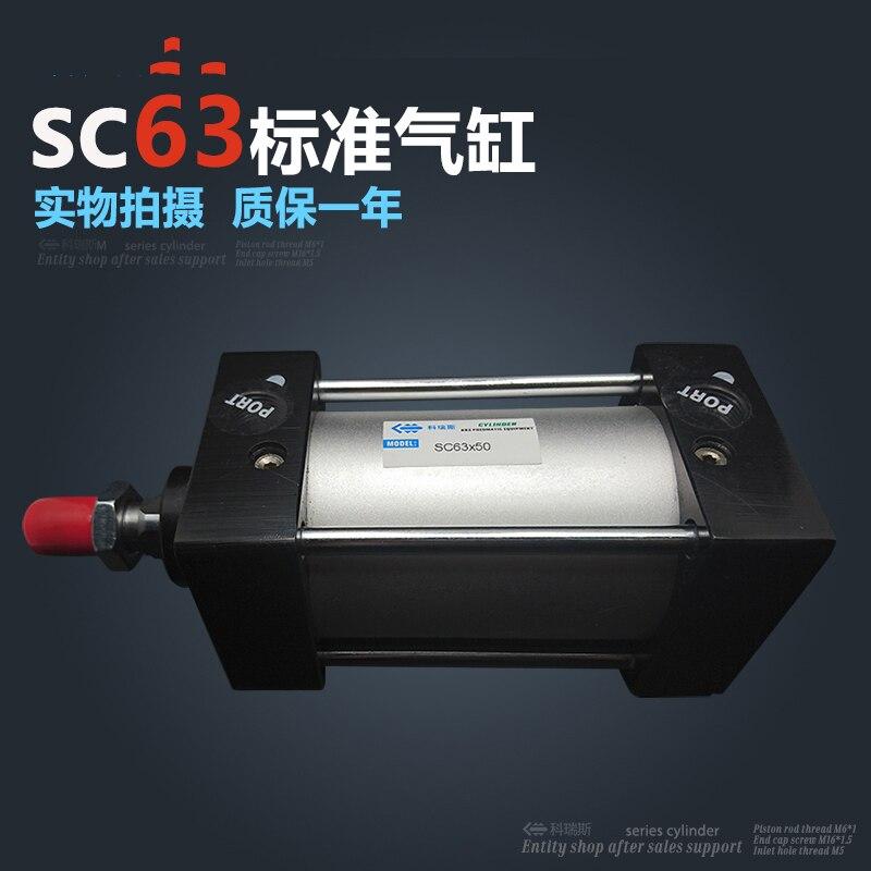все цены на SC63*700 Free shipping Standard air cylinders valve 63mm bore 700mm stroke SC63-700 single rod double acting pneumatic cylinder онлайн