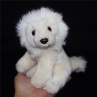 Beige Lion Doll Toy Baby Birthday Gift Cute Children Plush Toys Gift Shops