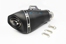 MGOD Universal 51 mm Real Carbon Fiber Exhaust Motorcycle Muffler Exhaust Pipe With DB Motorbike Exhaust