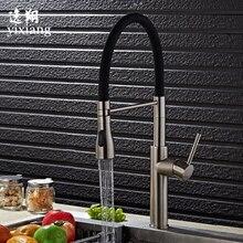 Роскошный Матовый никель смеситель для кухни 360 Вращающийся латунь серебро поворотный раковина смеситель vanity кран Cozinha воды