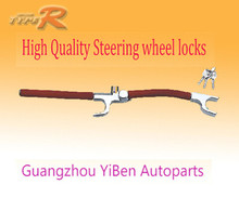 HL-388 General Anti-theft Locks Auto Typer Dragon Lock  Brand detector covers styling Function Car  Steering Wheel Lock