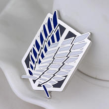 Attack on Titan Liberty Wings Badge Brooch Pin
