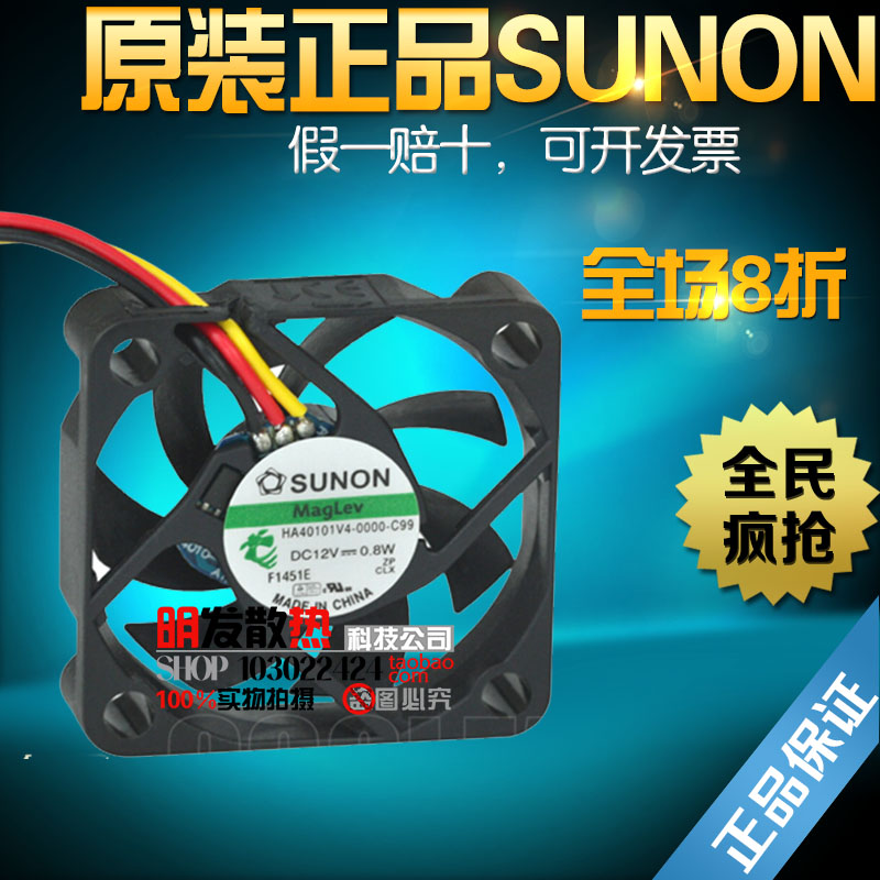 Free Delivery.4 cm 4010 magnetic suspension 0.72W bridge silent fan HA40101V4