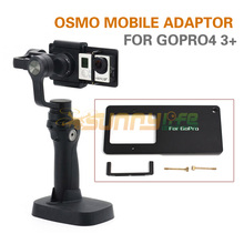 Gopro4 3+ Adapter Switch Mount Plate for DJI Osmo Mobile Gimbal Zhiyun Z1-Smooth 3 Axle Handheld Phone Drone Accessories