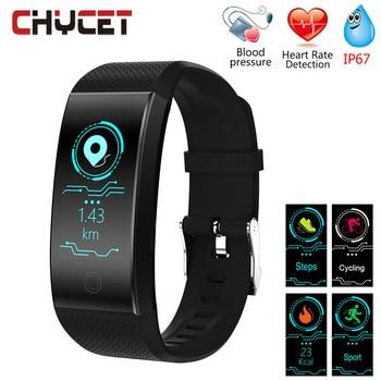 Chycet Original Qw18 Smart Wristbands Fitness Bracelet Band Gps strap Replacement Band Waterproof Watch Heart Rate Tracker