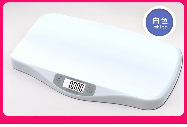 Baby Weight Scales Baby Scales Baby Scales Newborn Household Electronic Scales Pet Pounds 100g 0 1g lab balance pallet balance plate rack scales mechanical scales students scales for pharmaceuticals with weight tweezer
