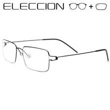 ELECCION Prescription Glasses Men Ultralight Titanium Frames Myopia Eyeglasses Male Square Optical Spectacles Screwless Eyewear