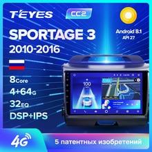 TEYES CC2 Штатная магнитола для Киа Спортейдж 3 Kia Sportage 3 SL 2010 2011 2012 Android 8.1, до 8-ЯДЕР, до 4+ 64ГБ 32EQ+ DSP 2DIN автомагнитола 2 DIN DVD GPS мультимедиа автомобиля головное устройство