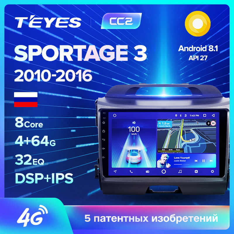 TEYES CC2 For Kia Sportage 3 4 SL 2010-2016 Car Radio Multimedia Video Player Navigation GPS Android 8.1 No 2din 2 din dvd