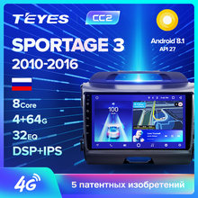 TEYES CC2 For Kia Sportage 3 4 SL 2010-2016 Car Radio Multimedia Video Player Navigation GPS Android 8.1 No 2din 2 din dvd(China)