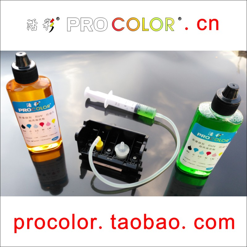 100ML Bottle Cleaning Liquid With Syringe all tool For Epson Canon HP  brother All Inkjet Printer Use For on Cartridge Print Head