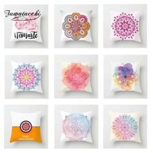 Fuwatacchi Multi-Color Mandala Cushion Cover Pink  Soft Throw Pillow Decorative Sofa Case Pillowcase