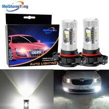 2pcs H16 LED Bulbs Fog Lamp Car Lights Running Light Bulbs 6000K White Auto 12V gc h16 30w 6 led 600lm 6000k white car headlamp fog light with reflector dc12 24v