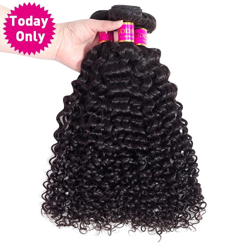 [TODAY ONLY] Brazilian Water Wave 3 Bundles Deals 100% Human Hair Bundles Brazilian Hair Weave Bundles Natural Color 100g/bundle