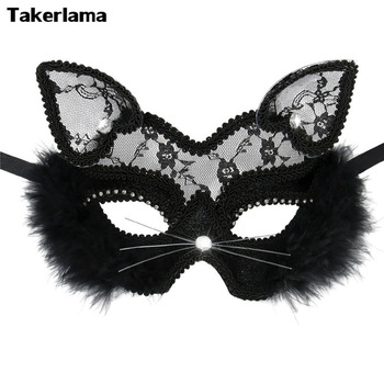 Lace Black Cat Eye Mask