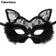 Takerlama Luxe Venetiaanse Masker Vrouwen Meisjes Sexy Kant Zwarte Cat Eye Masker Voor Fancy Dress Kerst Halloween Party