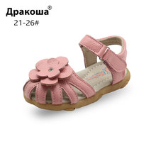 Apakowa Summer Genuine Leather Kid S Sandals For With Arch Support Toddler Orthopedic Flat Shoes Beach Pool New