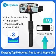 Feiyutech Vimble 2 3 Assi del Giunto Cardanico Smartphone Stabilizzatore giunto cardanico con extender pole per il iphone X XS 8 7 6 PK freevision vilta m