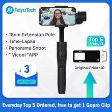 مثبت الهاتف الذكي Feiyutech Vimble 2 3 محاور Gimbal مع قطب موسع لهاتف iPhone X XS 8 7 6 PK freevision vilta m