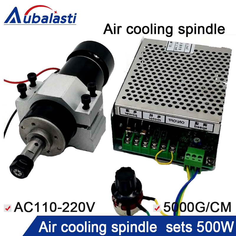 500w Air cooling spindle Spindle + motor speed controller+spindle clamp 52mm +switch power supply500w Air cooling spindle Spindle + motor speed controller+spindle clamp 52mm +switch power supply