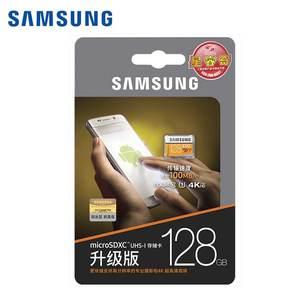 Samsung карта памяти Micro SD карты памяти 64 ГБ 32 ГБ 128 ГБ Class10 TF Micro memoria карты Micro SD SDHC/ SDXC UHS-I C10 для мобильного телефона micro sd