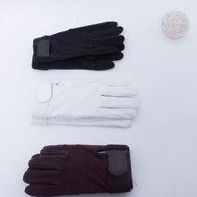Конные товары детские конные перчатки, перчатки «лошадиные копыта», Нескользящие перчатки, рыцарские перчатки для мужчин и женщин